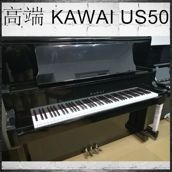 厦门二手钢琴屋新到卡瓦依高端型号US50