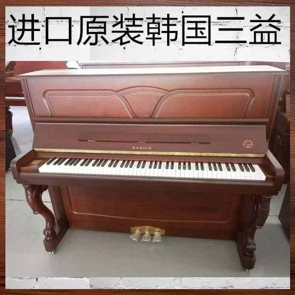 原装韩国制造三益钢琴