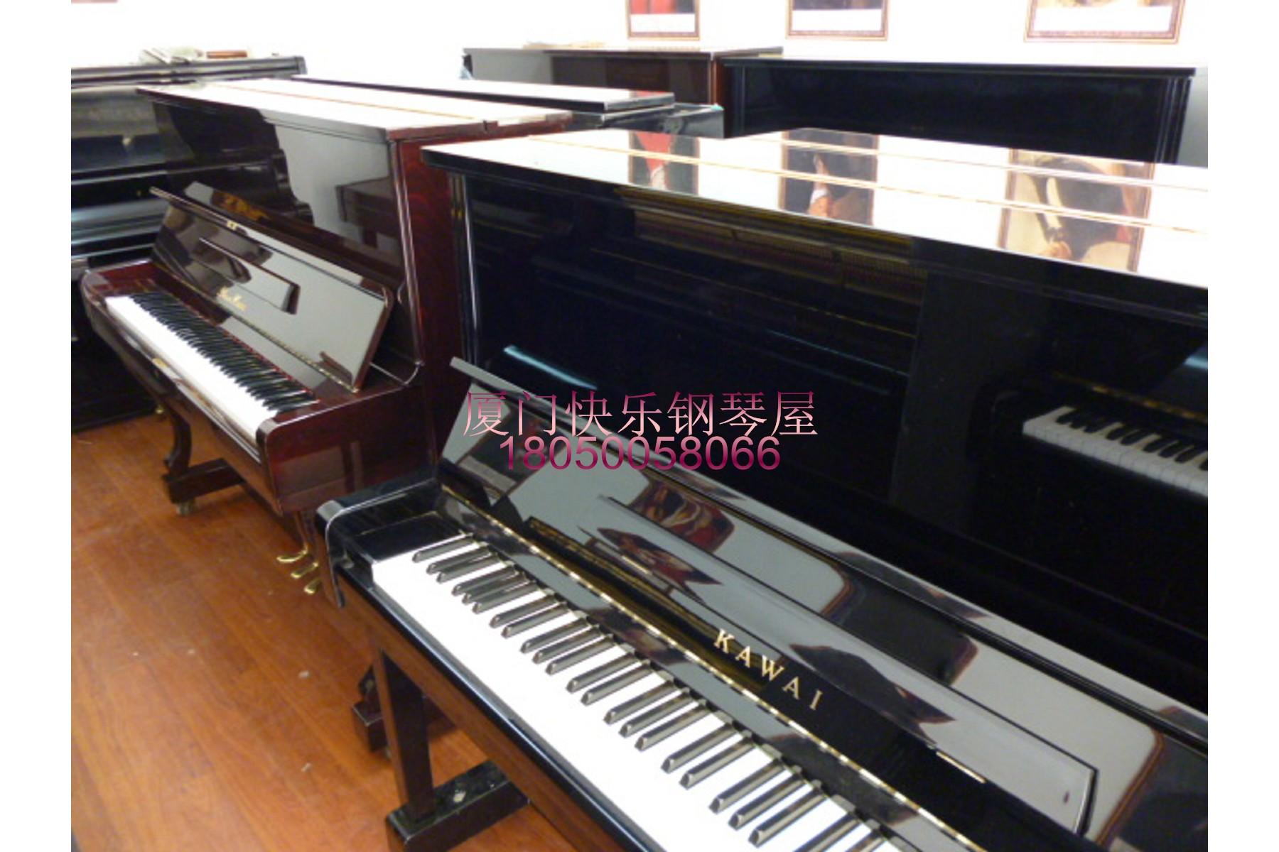 厦门快乐钢琴屋-进口二手钢琴专卖-钢琴出租-仅售精品琴