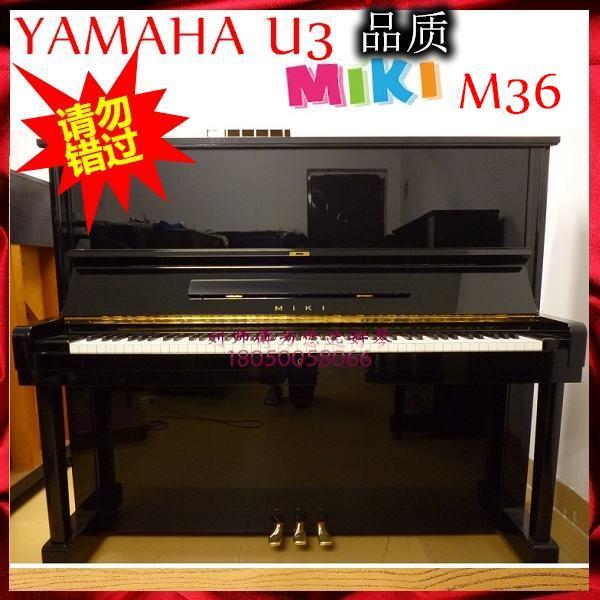 YAMAHA制造 米奇 MIKI M36 超值好琴 有视频