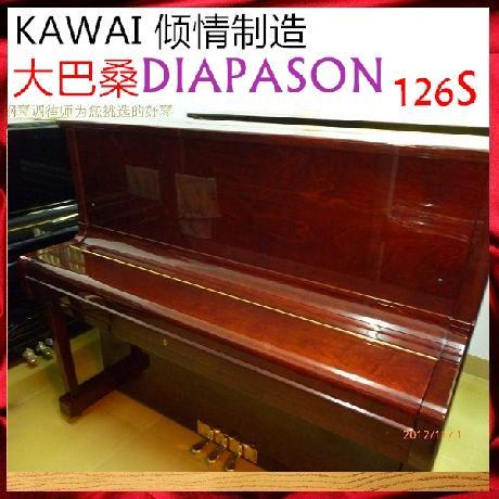 卡瓦依钢琴 KAWAI出口型DIAPASON 126S