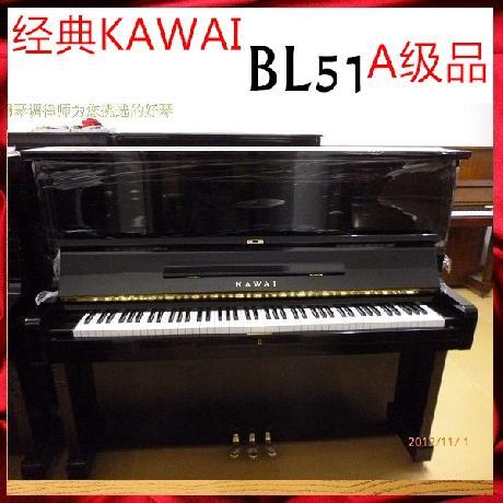 好玩钢琴屋梦中婚礼曲谱