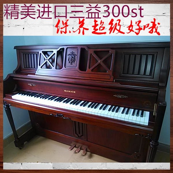 90年代保养非常好的一台三益钢琴,成色一级棒