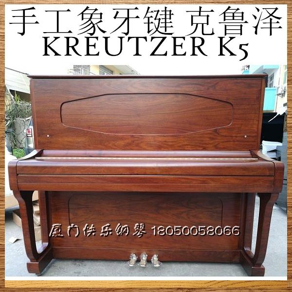 日本手工象牙键钢琴三克鲁泽 K5 收藏级