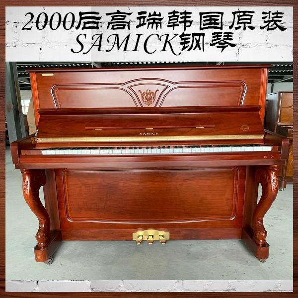 原装韩国进口二手钢琴三益保养超新