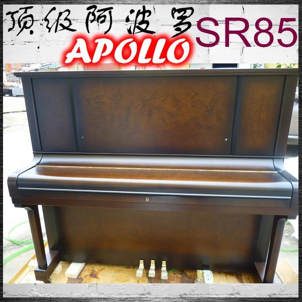 可遇不可求的钢琴阿波罗顶级版本 APOLLO SR85