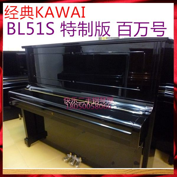 厦门二手钢琴——原装日本经典 BL51S 特制版钢琴,好音质