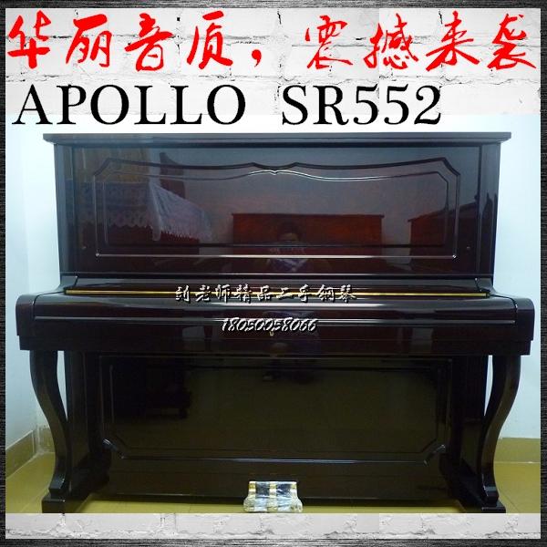 新到高端阿波罗APOLLO SR552 希有型号,音质震撼