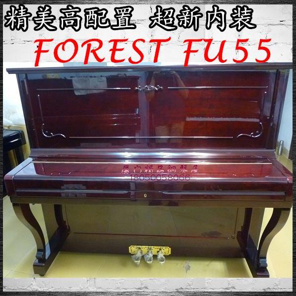 罕见高配置精美紫红亮光二手钢琴 FOREST FU55