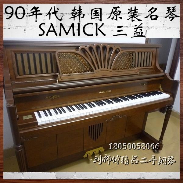 韩国名琴三益SAMICK 300