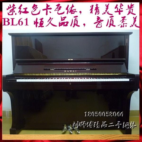酒红色亮光经典卡瓦依钢琴 BL61